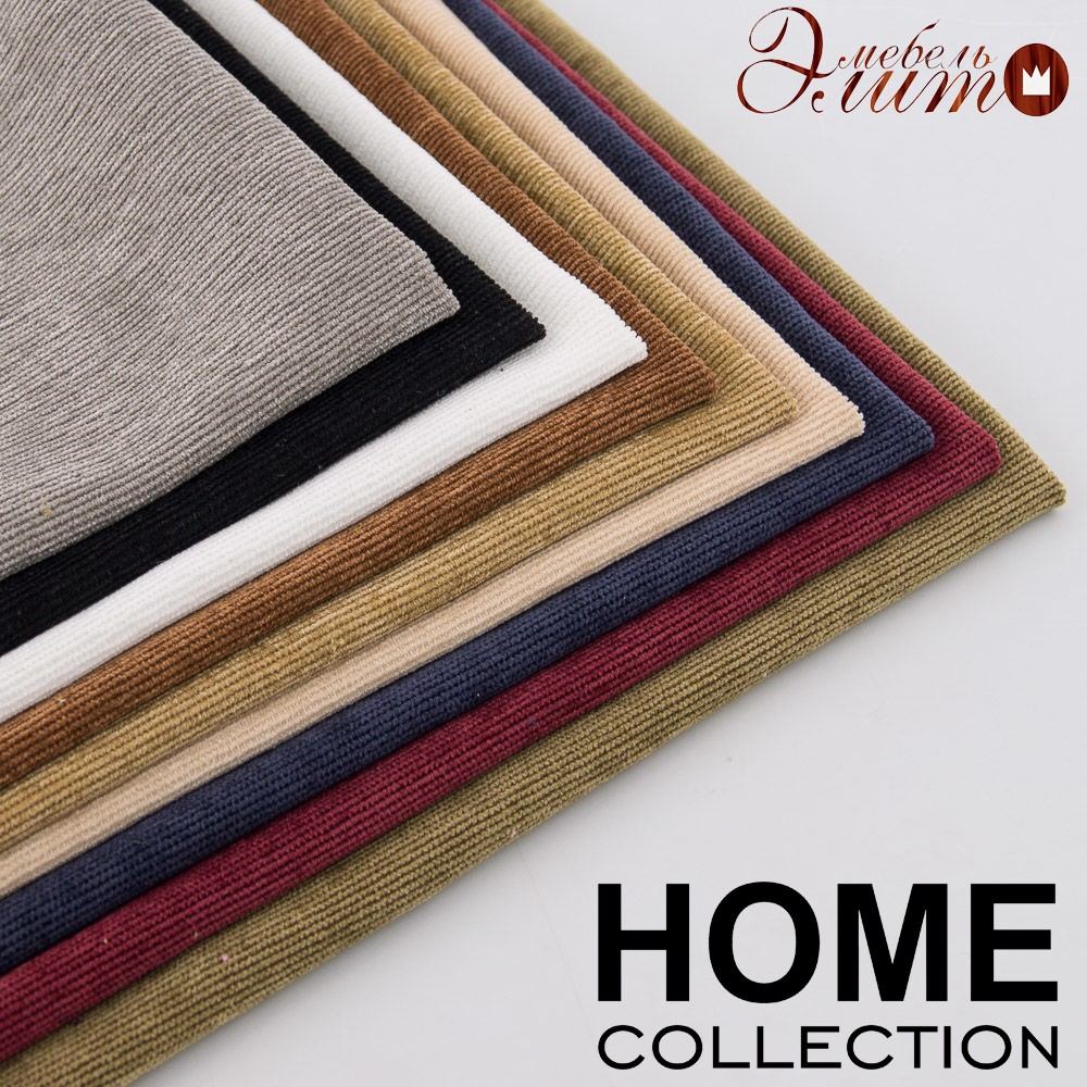 Коллекция материалов Home Collection